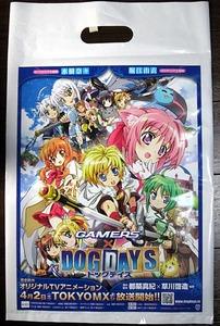 DOG DAYS3.jpg