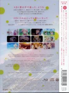 まどかBD1-2.jpg