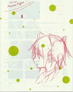 まどかBD1-冊子1.jpg