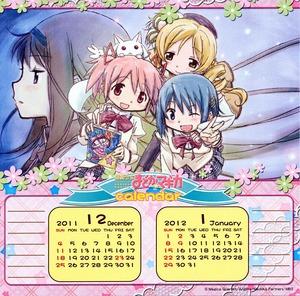 まどかカレンダー12-01.jpg