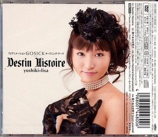 GOSICK_OP曲2.jpg