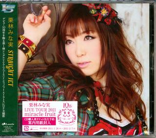 STRAIGHT JET_CD.jpg